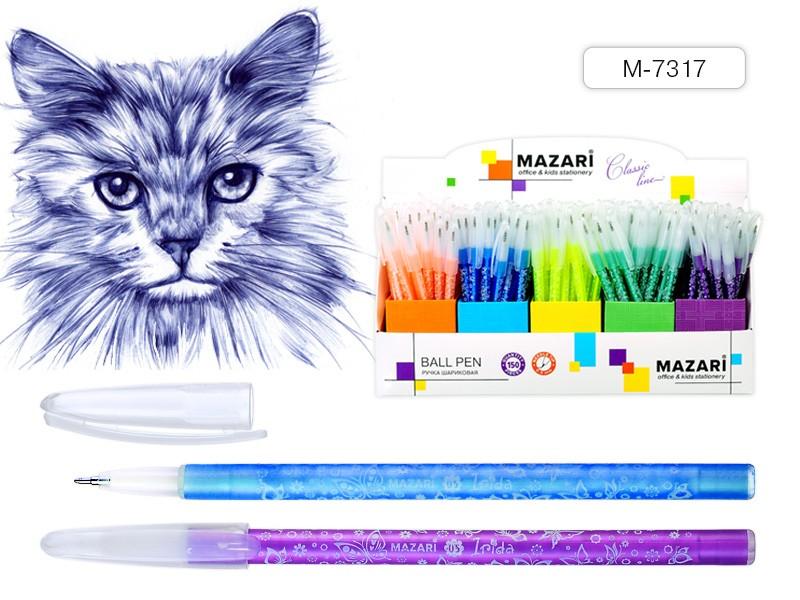 Ручка шариковая,СИНЯЯ,пулевидный пиш.узел 0.5 мм, корпус пластиковый цветной арт М-7317